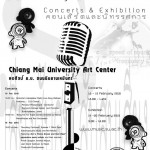 CMU Arts Center Winter Song Festival