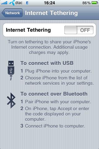 Internet Tethering