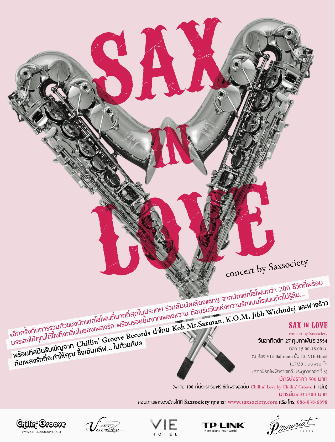 Sax in Love Concert