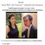 Recital Research &quot;Meet the Pianists&quot;